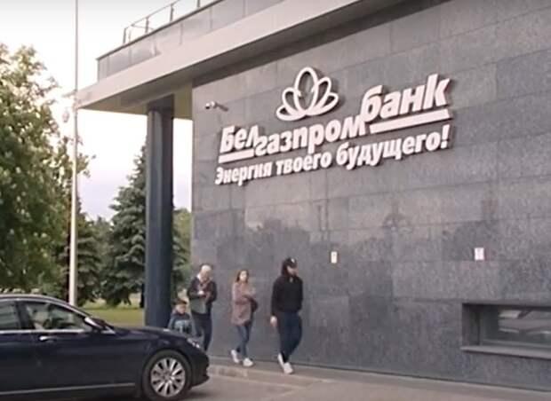 В Белоруссии арестовали счета жены замглавы российского Минфина в Белгазпромбанке