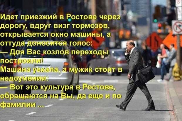 — Фима, ты знаешь, Яша Рабинович оглох полгода тому назад...