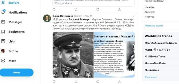 Ночи в морге, выдуманная биография и народные усы: Какие тайны были у первых маршалов России