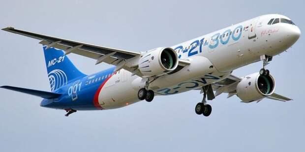 Стала известна общая сумма контрактов на 175 самолетов МС-21