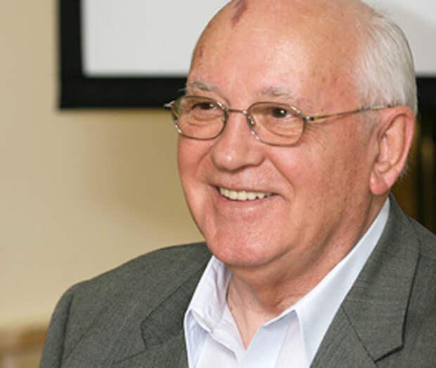Горбачев посмеялся в лицо смерти