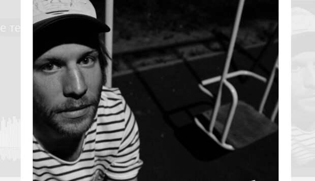 Иван Дорн выпустил чудом уцелевший сингл