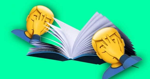 6 фактов о том, как журналисты в шутку написали роман, а он стал бестселлером