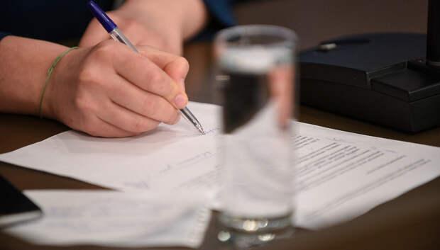 Министерство энергетики Подмосковья начало прием заявок на конкурс «МедиаТЭК‑2020»