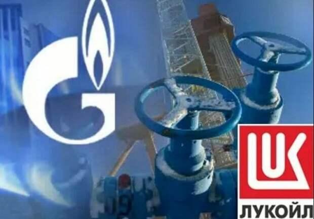 Gazprom_LUKOIL