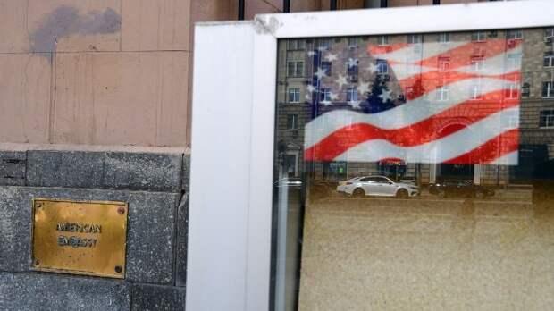 Трое морпехов из посольства США в Москве попались на краже - «Криминал»