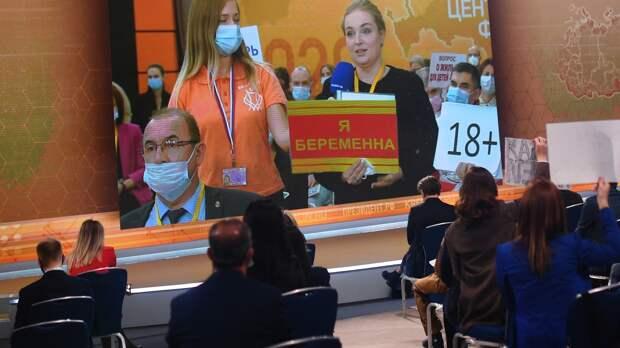 Беременная журналистка ответила на обвинения во лжи Путину