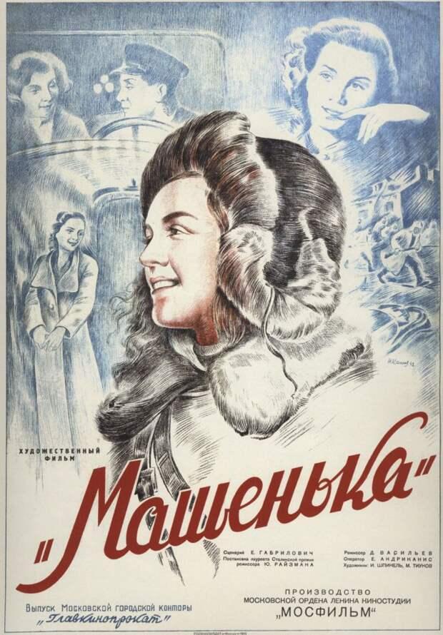 7 любимых военных фильмов Ренаты Литвиновой