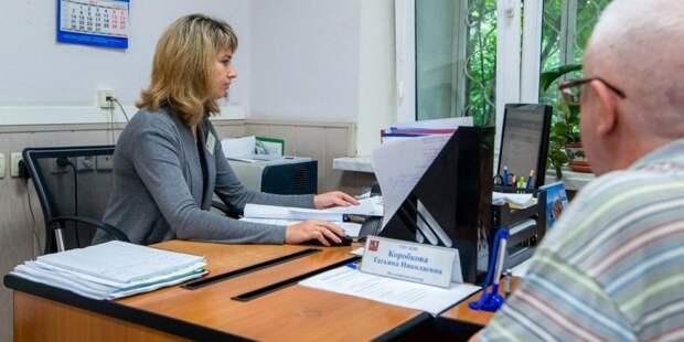 Порядок выплаты доплат потерявшим работу в Москве максимально упростят/mos.ru