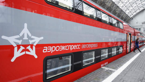 Часть аэроэкспрессов временно отменили на Шереметьевском направлении