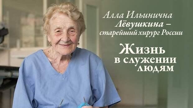 Старейшему хирургу России 87 лет!  россия, старейший, хирург