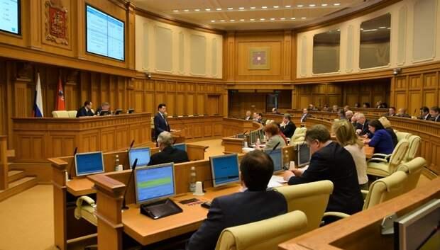 В Мособлдуме оценили мораторий на оплату капитального ремонта для жителей Подмосковья