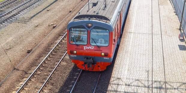 Электрички, следующие через станцию «Беговая», будут курсировать по новому расписанию