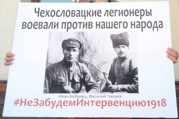 В Татарии потребовали снести памятный знак чехословацким легионерам