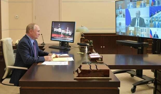 Путин отметил вклад ЕР вразвитие социальной сферы страны