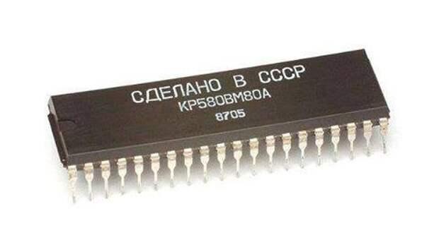 О советских микропроцессорах