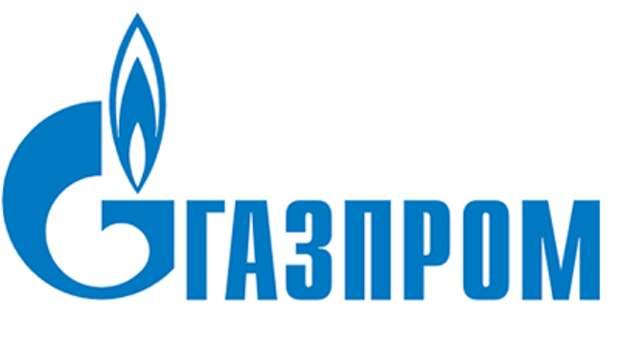 """""""Газпром"""" предложил механизм тарифов на газораспределение по аналогии с электроэнергетикой"""