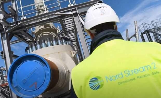 Польша наложила на «Газпром» штраф из-за «Северного потока - 2»