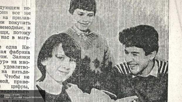 Андрей Малахов показал, как выглядел в 16 лет