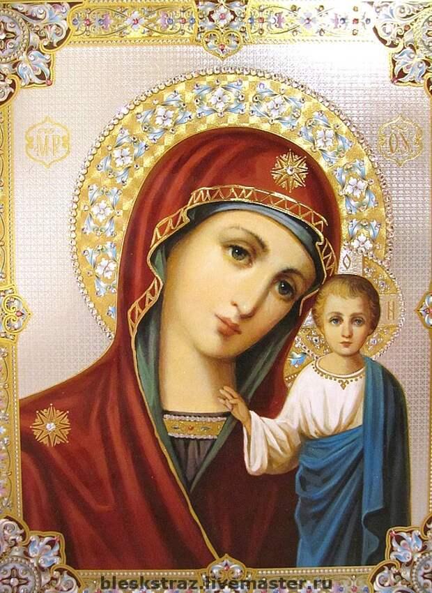 Богородица — русская царица