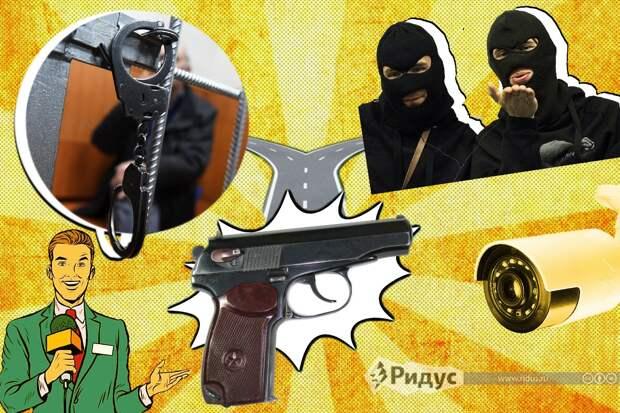 Ему бы пистолет: поможет ли «короткоствол» защититься от хулиганов