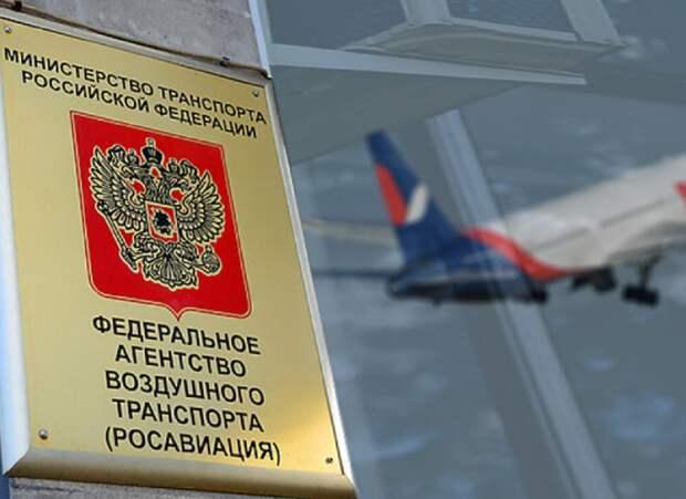 Росавиация допустила банкротство авиакомпаний из-за COVID-19