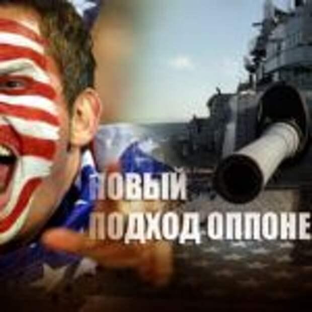 В Минобороны заявили, что США попытаются одолеть Россию «новым типом войны»
