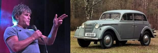 «Москвич» и знаменитости