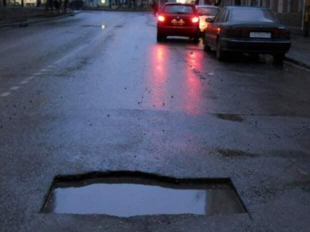 За плохое содержание дорог могут ввести уголовную ответственность