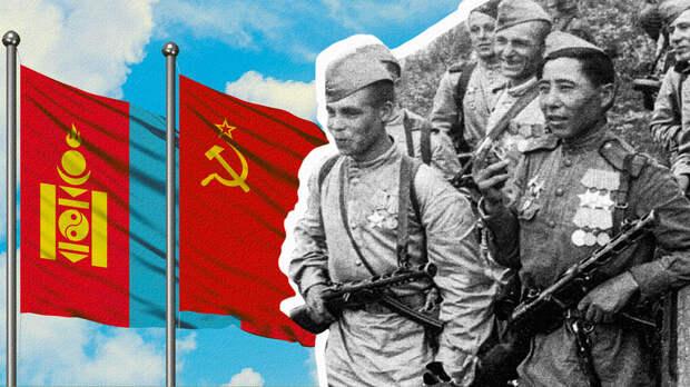 Что сделала Монголия для победы СССР над нацистской Германией?