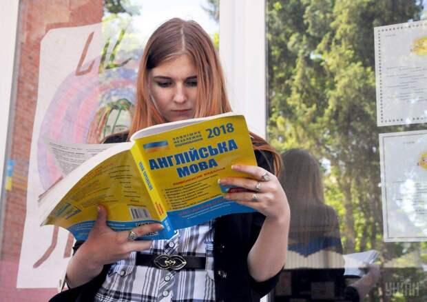 Идея заменить русский язык английским - очередная бессмысленная фантазия. «Главред», Украина