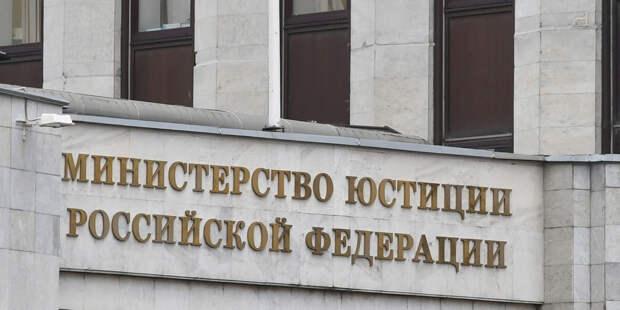 Появилась партия Путина «Россия без коррупции»