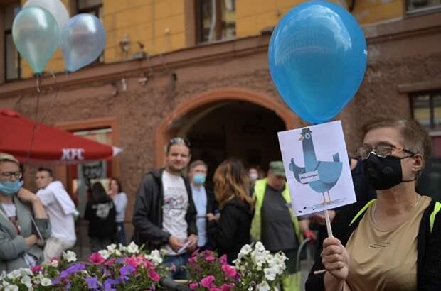 В городах России проходят акции солидарности с митингующими в Хабаровском крае