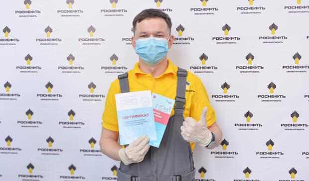 АО «Оренбургнефть» завершает первый этап вакцинации от коронавируса