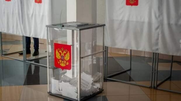 В России завершились выборы. Главное