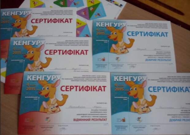 «Символом Украины нынешней зимой станет кенгуру» – Коротченко