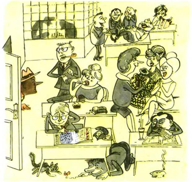 """Разные по стилю и очень талантливые карикатуры из альбома """"Оружием сатиры"""" от журнала """"Крокодил"""" ч.III"""