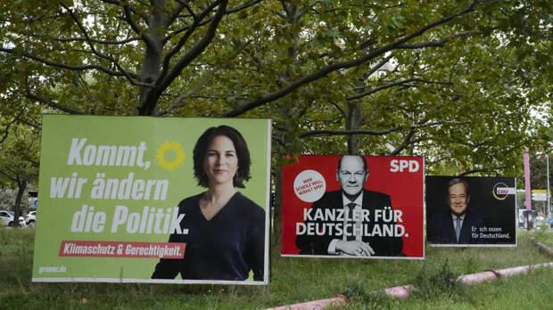 После Меркель: чего можно ожидать от парламентских выборов в Германии