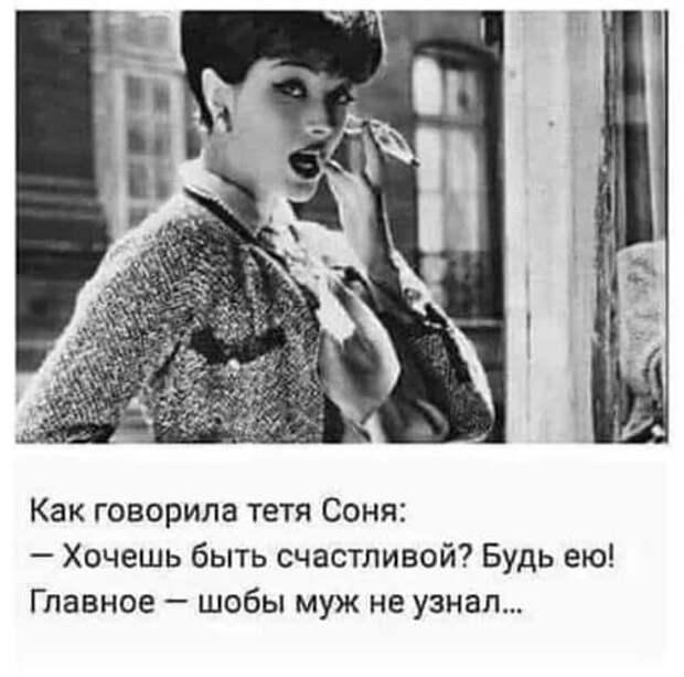 - Настоящая любовь — это когда тебе всё равно, в макияже она или нет..
