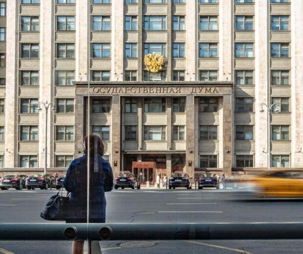 В Госдуму внесли законопроект о возможности признания иноагентами физических лиц