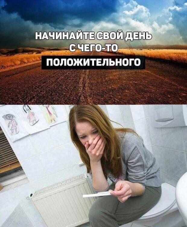 """Подборка мемов и приколов про """"это"""""""
