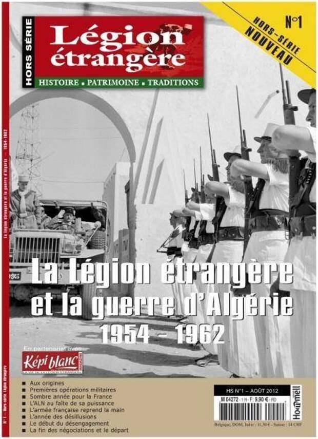 Современный Французский Иностранный легион (окончание)