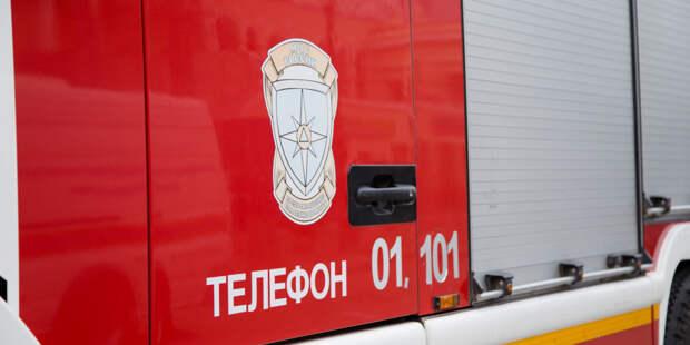 На заводе «Милорем» в Тамбовской области произошел пожар