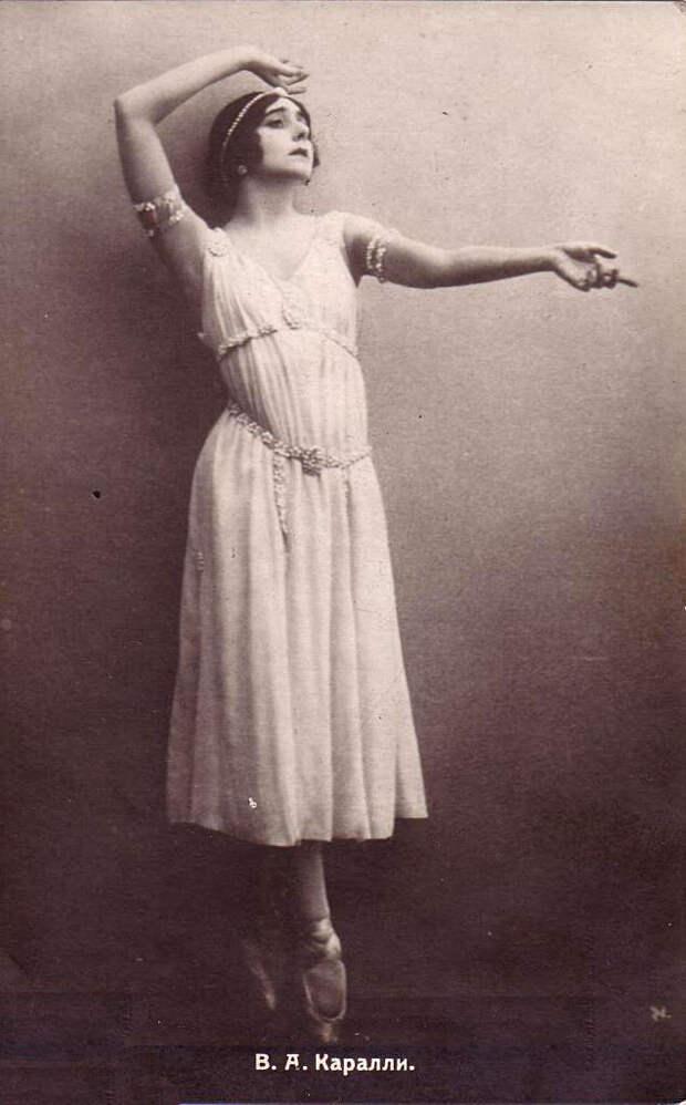 О ее близких отношениях с князем Дмитрием Павловичем было всем известно. Возникла версия, будто красавицу артистку использовали в качестве приманки для Распутина. Была ли она действительно участницей заговора – теперь уже не узнать