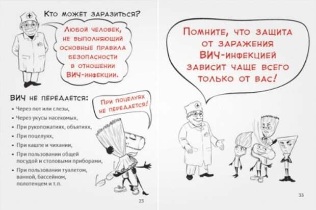 Юмор от Полтавченко.