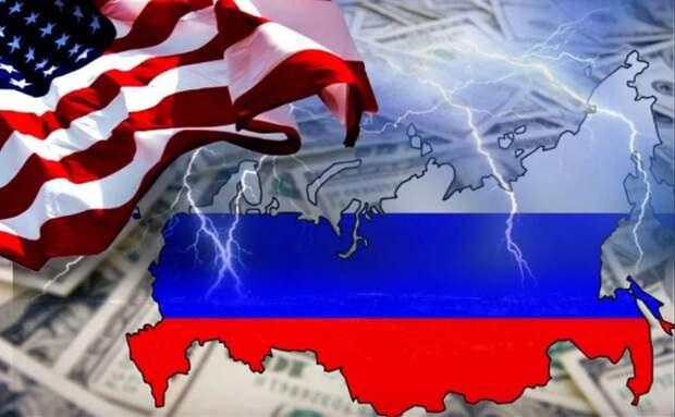 В США разработана стратегия экономического, военного и политического ослабления России