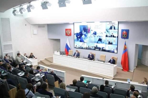 В правительстве Кузбасса обсудили создание городов-миллионников