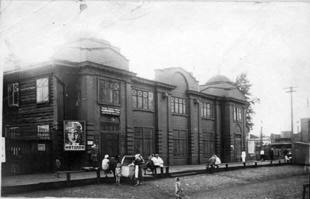1926. У кинотеатра история, ретро, фото