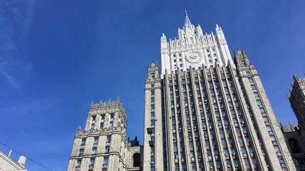 Здание МИД России - РИА Новости, 1920, 29.09.2020
