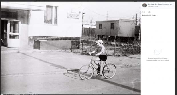 Фото дня: назад в 80-е на Бибиревскую улицу